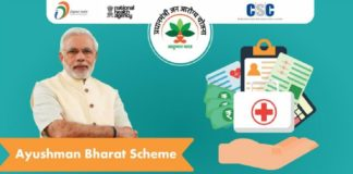 Insurance Scheme In 30 Rupees