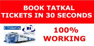 Book Tatkal Tickets in 30 Seconds