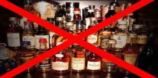 Bihar Banned Liquor