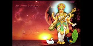 Saraswati Puja According Hindu Purana