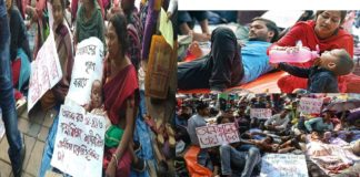 Hunger Strike Of SSC Candidates in Mayo Road