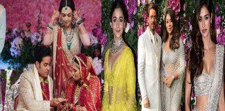 Mukesh Ambani's son Akash' marriage ceremony